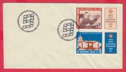 245916 / Cover 1982 - GEORGI DIMITROV , 9th Bulgarian Trade Unions Congress, Sofia  , Bulgaria Bulgarie - Famous People