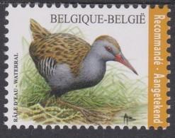 Belgie Belgique 2017 OBCn° 4671 *** MNH Oiseaux Waterral Râle D'eau Pour Lettre Recommandé - Bélgica