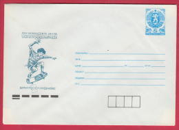 194382 / 1990 - 5 St. SPORT Skateboard , VARNA OLYMPHILEX , Youth Day 24.10.1990 , MINT  Stationery Bulgaria - Skateboard