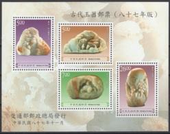 Chine 1998:  Timbres Neufs, MNH, **.  Superbe état. N° Stanley & Gibbons : MS2524 - 1949 - ... République Populaire
