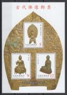 Chine 2001:  Timbres Neufs, MNH, **.  Superbe état. N° Stanley & Gibbons : MS2714 - 1949 - ... République Populaire