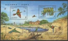 Chine 2003:  Timbres Neufs, MNH, **.  Superbe état. N° Stanley & Gibbons : MS2895 - 1949 - ... République Populaire