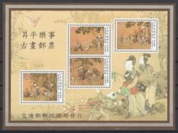Chine 1999:  Timbres Neufs, MNH, **.  Superbe état. N° Stanley & Gibbons : MS2546 - 1949 - ... República Popular