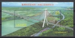 Chine 2000:  Timbres Neufs, MNH, **.  Superbe état. N° Stanley & Gibbons : MS2622 - 1949 - ... République Populaire