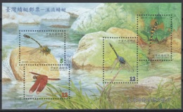 Chine 2000:  Timbres Neufs, MNH, **.  Superbe état. N° Stanley & Gibbons : MS2670 - Blokken & Velletjes