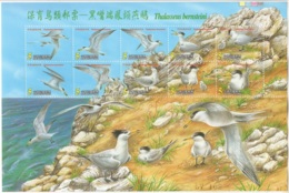Chine 2002:  Timbres Neufs, MNH, **.  Superbe état. N° Stanley & Gibbons : MS2802 (1 Blocs 10 X 5 ) - Blokken & Velletjes