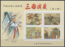 Chine 2002:  Timbres Neufs, MNH, **.  Superbe état. N° Stanley & Gibbons : MS2801 - 1949 - ... République Populaire