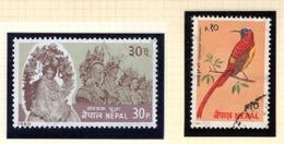 1979/80 - NEPAL  -  Mi. Nr.  383+392 - USED - (CW4755.43) - Nepal