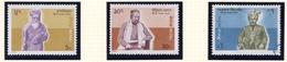 1980 - NEPAL  -  Mi. Nr.  397/399 - USED - (CW4755.43) - Nepal