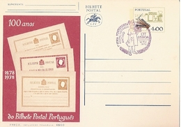 Portugal & Postal Stationery, 100 Years Of The Portuguese Postal Card 1878-1978 (341) - Post