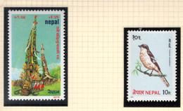 1979 - NEPAL  -  Mi. Nr.  376+381 - USED - (CW4755.43) - Nepal
