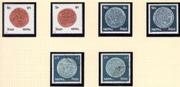 1979 - NEPAL  -  Mi. Nr.  384/389 - USED - (CW4755.43) - Nepal