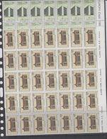 Europa Cept 1990 Turkey 2v 35x (part Of Sheetlet)  ** Mnh (F7939) - 1990