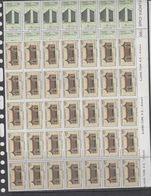 Europa Cept 1990 Turkey 2v 35x (part Of Sheetlet)  ** Mnh (F7939) - Europa-CEPT