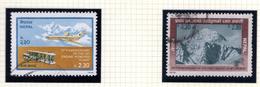 1978 - NEPAL  -  Mi. Nr.  358+370 - USED - (CW4755.43) - Nepal