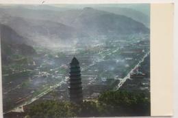 (255) Yenan - La Fameuse Pagode De Yenan Qui Surplombe La Ville - Chine