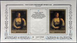USSR Russia 1982 Italian Paintings In Hermitage Museum Soviet Union Art People S/S Souvenir Sheet People Stamps MNH - Museums