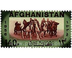 Ref. 47247 * HINGED * - AFGHANISTAN. 1957. ROYAL BUZKASHI . REAL BUZKACHI - Afghanistan