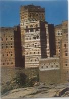 (258) The Village AL-HAJARAH - Yémen