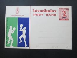 Thailand GA / Ganzsache Mit Aufdruck Sportarten Basketball Bildpostkarte - Thailand