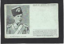 CPA Russie Royauté Royalty Russia Russian Non Circulé Tsar Nicolas II - Russie