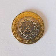 2 Pesos Münze Aus Argentinien Von 2016 (vorzüglich) II - Argentine