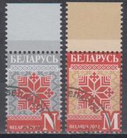 Belarus 2012 Ornament - Belarus