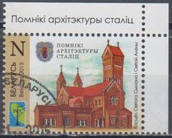 Belarus 2015 Church Minsk Coat Of Arms - Belarus