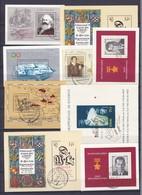 DDR - 1962/89  -  Block Sammlung - Gest. - Gebraucht