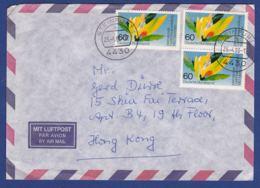 Brief Nach Hong Kong (br7862) - [7] Federal Republic