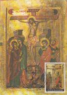RELIGION, CHRISTIANITY, JESUS' CRUCIFIXION ICON, PAINTING, CM, MAXICARD, CARTES MAXIMUM, 1991, ROMANIA - Paintings