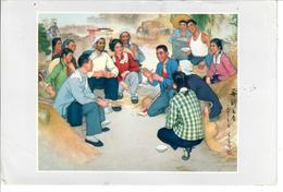 CINA 1978 - CARTOLINA VIAGGIATA  DA SHANGHAI A FIRENZE - Cina