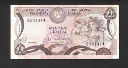 Zypern - Cyprus - Chypre - 1 Pounds - 1.6.1979 - Good Used Condition - Zypern