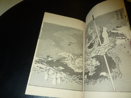 LIVRE ANCIEN JAPONAIS ESTAMPES LITHOGRAPHIES GRAVURES 04 - JAPANESE OLD BOOK ILLUSTRATION - Livres, BD, Revues