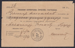 Kingdom Of Serbia 1888 Jagodina Post Office, Acknowledgment Of The Receipt Of The Reference - Serbie