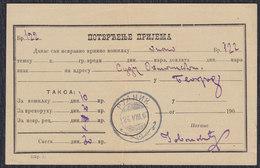 Kingdom Of Serbia 1907 Rudnik Post Office, Acknowledgment Of Receipt - Serbie