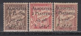 1925  Yvert Nº  1, 3, 5,    MH - Alaouites (1923-1930)