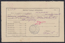Kingdom Of Serbia 1911 Paracin Post Office, Acknowledgment Of Receipt - Serbie