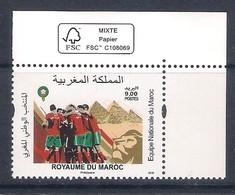 Marocco • Morocco (2019) Calcio/football: Africa Cup 2019 (single Stamp) - MNH / As Scan - Coppa Delle Nazioni Africane