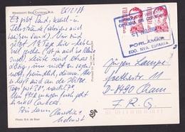 Venezuela: PPC Picture Postcard Porlamar To Germany, 1988, 2 Stamps, Card: Curaçao (traces Of Use) - Venezuela