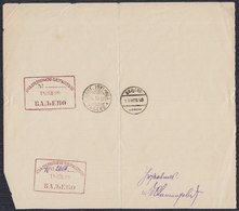 Kingdom Of Serbia 1899 Valjevo Post Office, Postal Order - Serbia