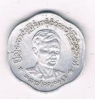 5 PYAS  1966 MYANMAR   /  5631/ - Myanmar