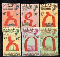 ETP297 - ETIOPIA 1957 ,  Posta Aerea Yvert  N. 38/42  * Linguellata (2380A) - Etiopia