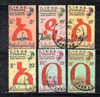 ETP298 - ETIOPIA 1957 ,  Posta Aerea Yvert  N. 38/42  Usata (2380A) - Etiopia