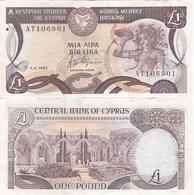 Cyprus - 1 Pound 1.03. 1993 VF Lemberg-Zp - Chipre