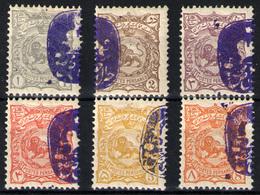 Irán Nº 88b/93b - Iran