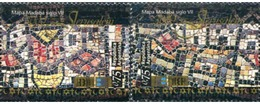 Ref. 283721 * MNH * - ARGENTINA. 1996. TERCER MILENARIO DE JERUSALEN - Judaisme