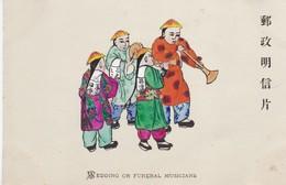 CARTE PEINTE MAIN / WEDDING OR FUNERAL MUSICIANS - China