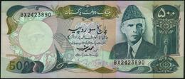 PAKISTAN - 500 Rupees Nd.(1986-2006) {sign. Dr.Muhammad Yaqub} UNC P.42 (5) - Pakistan