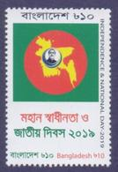 BANGLADESH 2019 - Independence Day And National Day, 1v MNH - Bangladesh